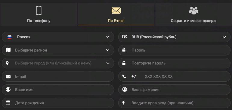 1xslots registration 1xslots registration and login